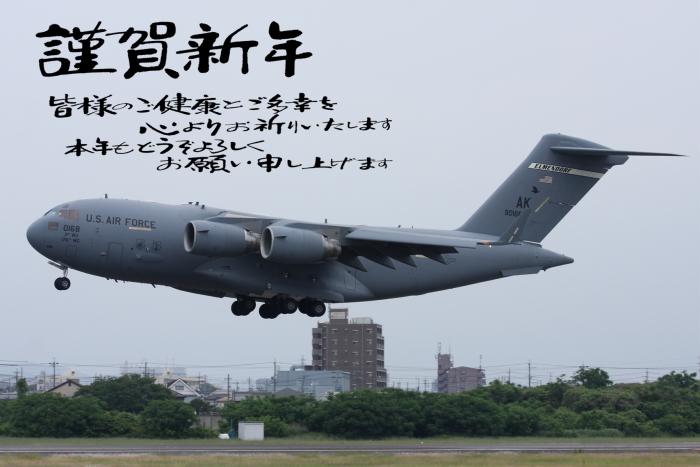 2016-2017air_web.JPG